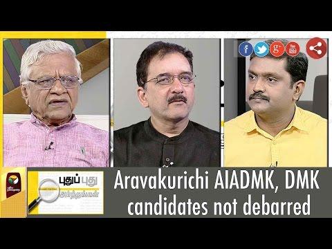 Puthu-Puthu-Arthangal-Aravakurichi-AIADMK-DMK-candidates-not-debarred-19-10-2016