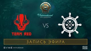 Team Red vs Wheel, The International 2017 Qualifiers [FlunkyFlames]