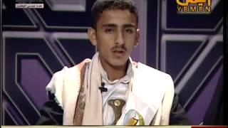 مسابقة القران الكريم في اليمن 3