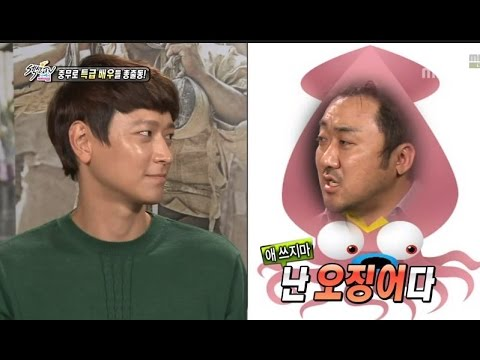 Section TV, New Movie Kundo: Age of the Rampant #09, 군도: 민란의 시대 20140615