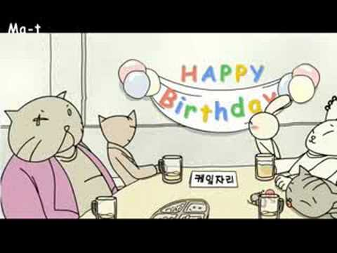 Song: Bulldog Mansion - Happy Birthday To Me Korean Lyrics: A-jik