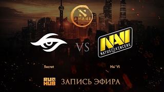 Secret vs Natus Vincere, DAC 2017 EU Quals, game 2 [V1lat, Godhunt]