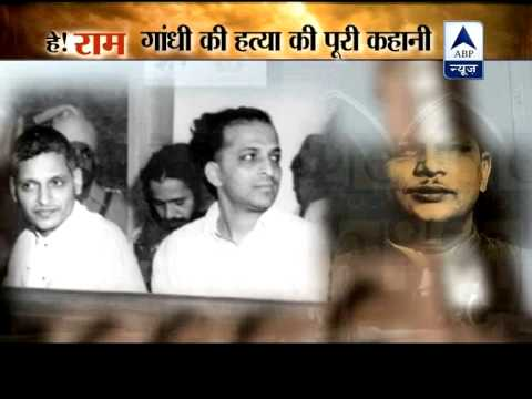 Watch: Entire story of Mahatma Gandhi's assassination