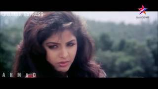 Video Tu Pagal Premi Awara Jhankar HD 1080p   Shola Aur Shabnam 1992 MP3, 3GP, MP4, WEBM, AVI, FLV Januari 2019