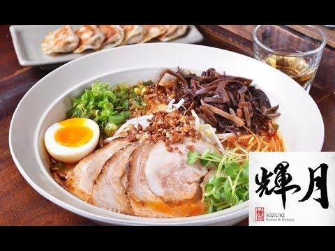 Kizuki Ramen Food VLOG.  Voted Chicago's Best Ramen (видео)