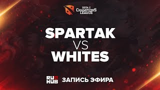Spartak Esports vs Whites, D2CL Season 13 [Lex, 4ce]