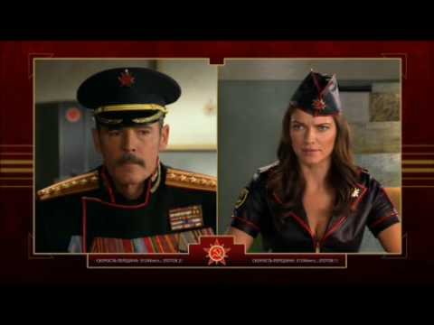 Red Alert 3 - Soviet Mission 2
