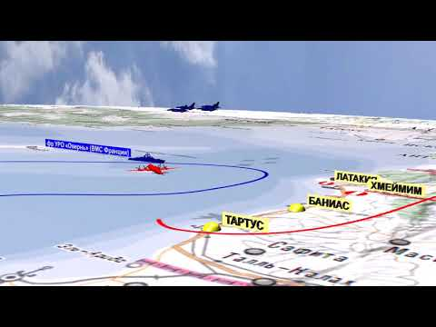 Video - Ρωσικό ΥΠΑΜ: Το Ισραήλ παραπλάνησε για να καταρριφθεί το IL-20