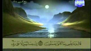 HD المصحف المرتل 19 للشيخ عبد الباسط عبد الصمد رحمه الله