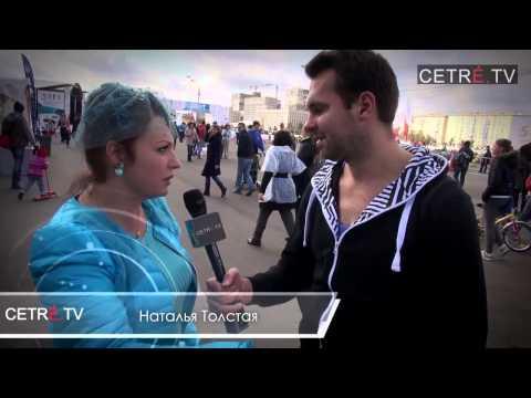 Наталья Толстая - Звёзды на Благотворительном Забеге 5275