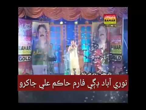 Video O Charya Ashiq Hameed Ansari new album 2017 download in MP3, 3GP, MP4, WEBM, AVI, FLV January 2017