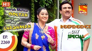 Taarak Mehta Ka Ooltah Chashmah - तारक मेहता - Ep 2269 -Independence Day Special-15th August, 2017