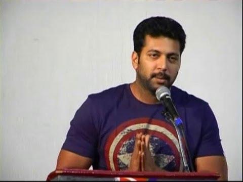 Jayam Ravi speaks about boologam movie and his hardwork - Press Meet