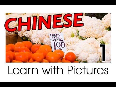Gemüse - Chinesische Vokabeln