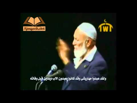 أحمد ديدات ورسالة مؤثرة إلى المسلمين