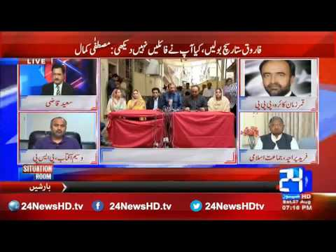 Situation Room 27th August 2016