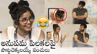 Video Hero Ram And Anupama Making Hilarious Fun | Hello Guru Prema Kosame | Manastars MP3, 3GP, MP4, WEBM, AVI, FLV April 2019