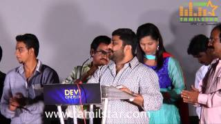 Mokka Paiyan Sappa Figure Semma Kadhal Audio Launch Part 1