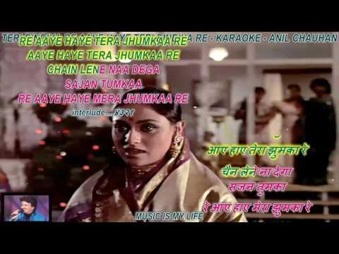 Video TERI BINDIYA RE - KARAOKE WITH SCROLLING LYRICS ENG. & हिंदी download in MP3, 3GP, MP4, WEBM, AVI, FLV January 2017