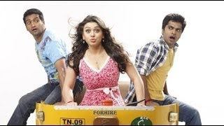 STR's  Vaalu songs leaked out | Music by S. Thaman | Hansika Motwani, Santhanam