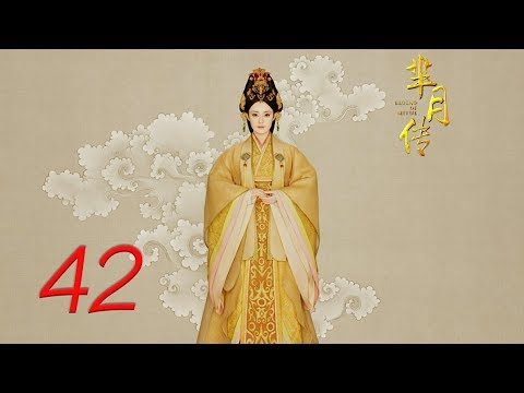 The Legend Of Mi Yue 42 Engsub (Betty Sun, Tamia Liu, Alex Fong,Huang Xuan)