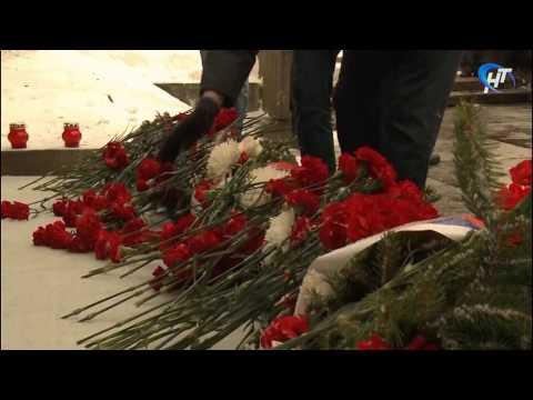 В Великом Новгороде прошли мероприятия, приуроченные ко  Дню неизвестного солдата