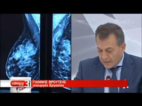 Η μάχη με τον καρκίνο του μαστού κερδίζεται   31/10/2019   ΕΡΤ