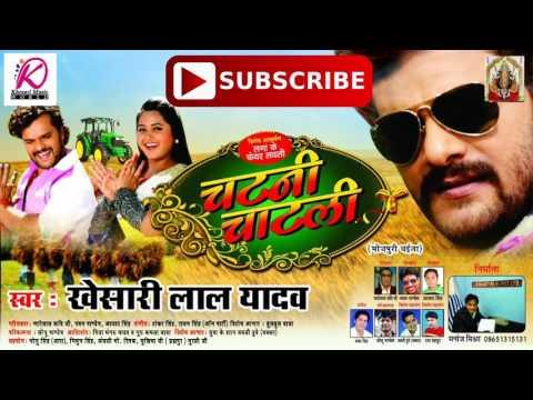 Video भतार खातिर मरे ले कुँवार में | Khesari Lal Yadav | Latest Bhojpuri Song download in MP3, 3GP, MP4, WEBM, AVI, FLV January 2017
