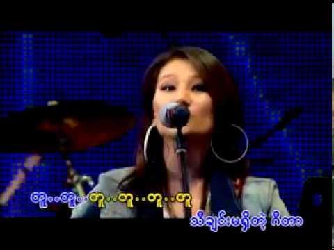 Video L SAI ZI - Thi Chin Ma Shi Telt -Guitar (သီခ်င္းမရိွတဲ့ဂီတာ) download in MP3, 3GP, MP4, WEBM, AVI, FLV January 2017