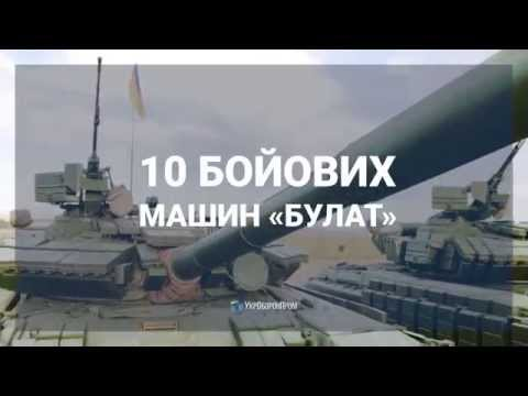 Передача нової військової техніки від ДК