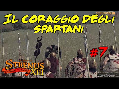 Total War 2 Rome Emperor Edition crack