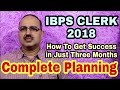 IBPS CLERK 2018: Complete Planning To Get Sure Success #Amar Sir
