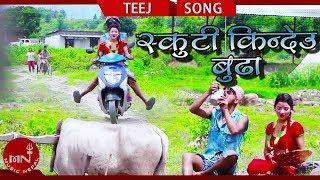 Scooty Kindeu Budha - Om Raj Bista & Mandavi Tripathi