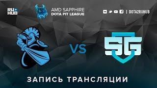 NewBee vs SG-eSports, AMD SAPPHIRE Dota PIT, game 1 [Dead_Angel, GodHunt]