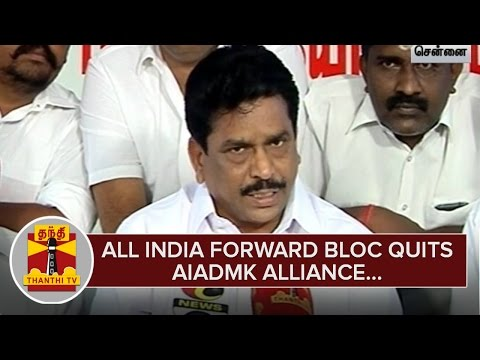 All-India-Forward-Bloc-quits-AIADMK-Alliance--Kathiravan-AIFB-State-General-Secretary