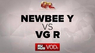 VG Reborn vs Newbee.Y, game 1