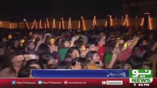 Peshawar Pakistan  city pictures gallery : Edward Maya Concert In Peshawar Pakistan | Latest News