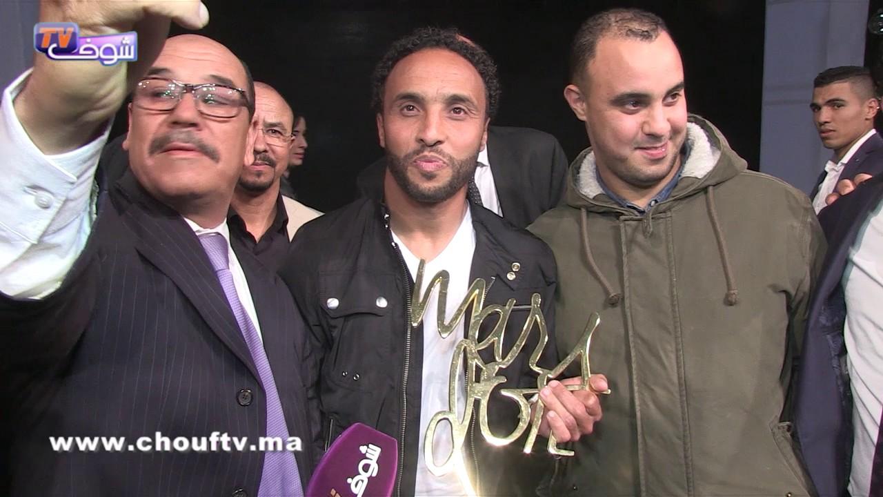 كواليس خاصة من حفل Mars Dor/تتويج الرياضيين/ غناء إيهاب أمير/نايضة مع الداودية | خارج البلاطو