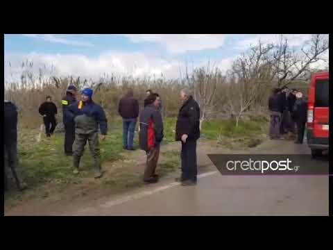 Video - Αυτή είναι η οικογένεια που αγνοείται στην Κρήτη