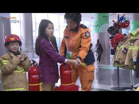 현장카메라 강남속으로_씨-페스티벌 2부