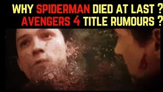 Why SpiderMan died at last ? && Avengers 4 Title rumours ? || Explanied in HINDI ||