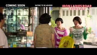 Nonton Iron Ladies Roar                 2015   Marketing Trailer   Coming Soon Film Subtitle Indonesia Streaming Movie Download