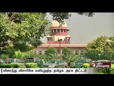 TN-to-urge-SC-to-take-up-the-petition-seeking-release-of-Cauvery-water-as-an-urgent-case