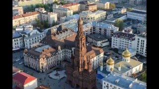 Kazan Russia  City pictures : Kazan, Tatarstan - Russia Travel.