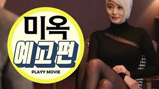Nonton         A Special Lady  2016                                Playymovie Film Subtitle Indonesia Streaming Movie Download