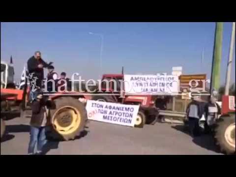 Στον δρόμο με τρακτέρ και αγρότες της Αττικής