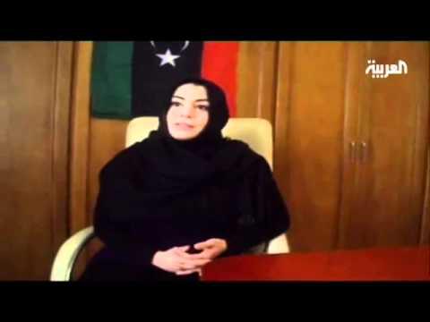 هالة المصراتي تنفي خبر مقتلها وتؤكد: الثوار يعاملونني كأخت لهم - فيديو