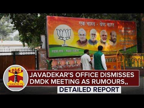 Prakash-Javadekars-Office-dismisses-DMDK-Meeting-as-Rumours-Thanthi-TV-08-03-2016