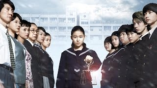 미야베 미유키 원작  '솔로몬의 위증-전편: 사건' 예고편(Solomon's Perjury, Official Trailer#1)