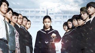 Nonton                                                                            Solomon S Perjury  Official Trailer 1  Film Subtitle Indonesia Streaming Movie Download